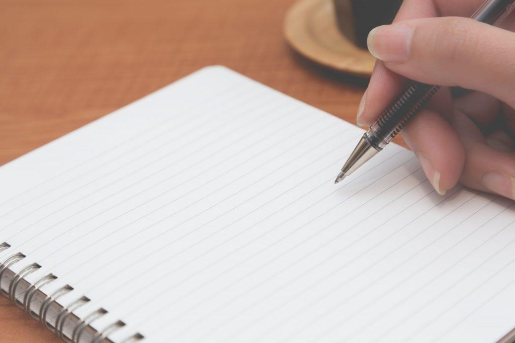 仕事人としてのグランドデザインを実際にノートに書いてみましょう